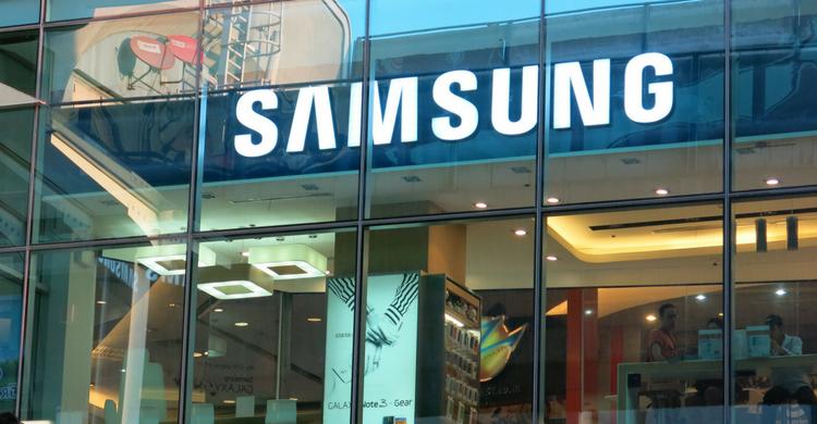 Oficinas Samsung (istock)