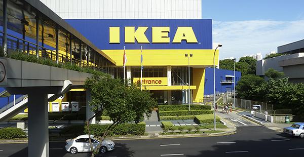 Ikea abre tres nuevos centros en espa a oficina empleo for Oficina empleo alicante