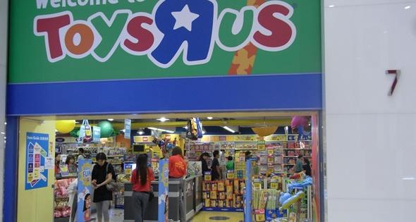 C mo trabajar en toys r us blog oficinaempleo - Maletas infantiles toysrus ...