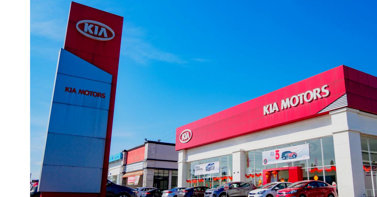 Tienda KIA (iStock)